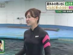 津田理帆アナがピチピチのウエットスーツで美乳そうなエロおっぱいと身体のラインがくっきりキャプ!ABC朝日放送女子アナ