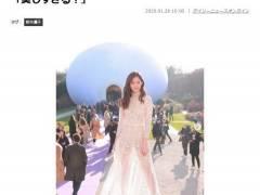 女優・新木優子(26)大勢の人前で透け透けシースルーwwww2ch「露出狂かよ!」「卑猥過ぎ!」