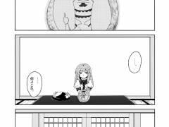 ※非エロ【東方】ひわいく【同人誌】