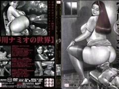 【エロ漫画】collection 妖美マゾ アニメーション