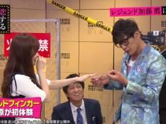 確定非処女HKT48指原莉乃が加藤鷹の潮吹きテクを初体験