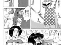 【エロ漫画】部屋で妹とセックスしてたら母親に見つかったので、母親も一緒に犯して3Pしたったwwwwww