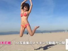 【悲報】巨乳JK寺本莉緒さん、全力ジャンプでおっぱいポロリしてしまう(動画あり)