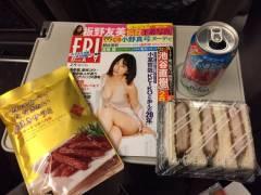 AV女優・川上奈々美の新幹線での過ごし方が完全におじさんと話題に