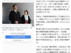 NHK朝ドラ「エール」のヒロイン乳首見せフルヌード画像!全裸になれば女優としてステージアップする事を証明!