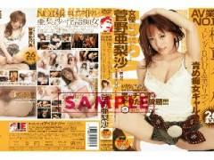 AV業界NO.1の極エロアイドルが26本ヌキ 菅野亜梨沙[6] IDOL-062