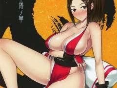 【KOF】不知火舞さん潜入捜査中にセックスに溺れちゃう案件