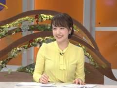 相内優香アナのブラジャー透け透けのムチムチおっぱいの形がくっきりの着衣巨乳キャプ!テレビ東京女子アナ