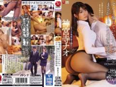 「神宮寺ナオ マドンナ専属 第2弾!! 出張先のビジネスホテルでずっと憧れていた女上司とまさかまさかの相部屋宿泊」