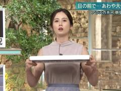 テレ朝・森川夕貴アナ、おっぱいが大きいのでピチピチになってしまう胸元。