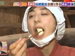 斎藤ちはるアナのエロい擬似フェラチオ食べ顔キャプ!テレビ朝日女子アナ