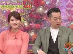 日テレ郡司恭子アナ、スケスケな白いインナーがエロい。