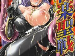 【エロ漫画】触手に二穴責めされてしまう女は身体中に精液をぶっかけられて感じさせられる