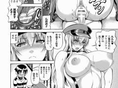 【エロ漫画】レイプ犯を女体化させ凌辱輪姦し罪の重さを身をもって分からせるwww
