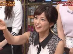 中野美奈子アナ、ノースリでわきチラ。