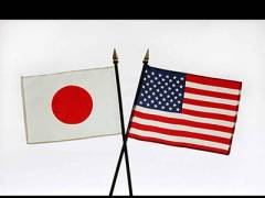 【驚愕】日本の「とある生物」がアメリカで確認され、全米が震えているよう・・・
