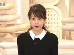 加藤綾子アナの横乳が素晴らしすぎる。