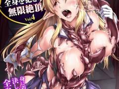 【エロ漫画】触手の鎧に陵辱されるエルフ!苗床として魔物に種付けされボテ腹にされる美女!