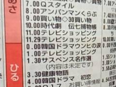 【朗報】BS日テレで始まる乃木坂の新番組情報キタ━━━━(゚∀゚)━━━━!!