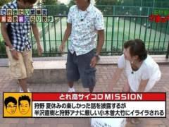 狩野恵里アナのおっぱい丸見えキャプ!ユルユルの胸元で胸チラしてエロおっぱいがモロ見えハプニング!テレビ東京女性アナウンサー