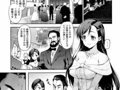 入れ替わっていた王女が戻ってきたのは、もうお城には戻らないと告げるためで…w【犬江しんすけ 同人誌・エロ漫画】