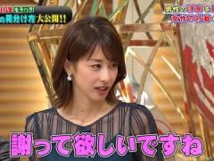 加藤綾子アナ、シースルーで露出度高め。