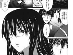 【エロ漫画】小さい頃オレのお嫁さんになると言っていた従妹と10年ぶりに再会したら、お風呂で痴女られてエッチしちゃったwww