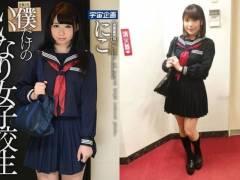 新田恵海(32)が新作AVのパケ写みたいなセーラー服姿を披露