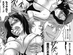 【エロ漫画】女戦士が幻の宝物という伝説の鎧を装備したら呪い掛かってドスケベな水着姿に!一緒に居た仲間達もおかしくなって輪姦レイプされちゃう・・・