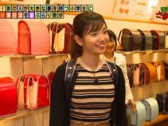 モヤさま田中瞳アナ、ランドセルを背負いながら揺れてしまうおっぱい。