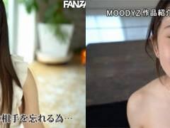 清純系お嬢様女子大生の弥生みづきちゃんがAVデビューで可愛い顔に精子をたっぷり顔射!