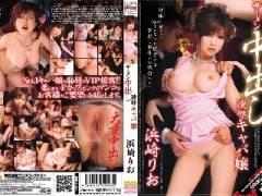 ザーメン中出し凌辱キャバ嬢 浜崎りお NWF-043