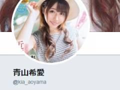 アイドルグループのメチャハイからAVデビューした青山希愛、引退