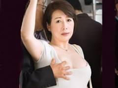 五十路の豊満巨乳熟女が電車内で巨乳や巨尻を触られて、そして犯されて… 柏木舞子