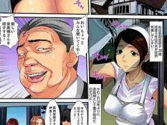 【エロ漫画】家政婦の仕事先で狙われた人妻のエッチなカラダがヤバ過ぎwww