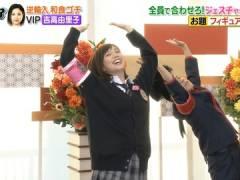 本田翼さん、制服姿で大股開き。