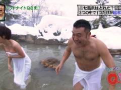 Qさま総集編で村井美樹の半ポロ入浴