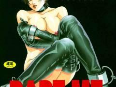 【エロ漫画】自分を好きだと言う幼馴染の巨乳ふたなり娘を肉便器のように扱う鬼畜男!