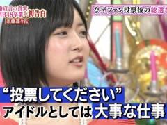 【悲報】 SKE 古畑奈和が、総選挙ナゴヤドームで結婚宣言しそうで怖い w w w w w w w w