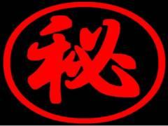 【jukujyo無修正動画】大股M字開脚で男性に身を委ねてオマンコやアナルを弄られて悶えちゃう四十路熟女さん