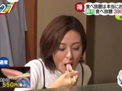 徳島えりかアナのエロい擬似フェラチオ食べ顔キャプ!日本テレビ女子アナ