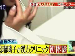 小島瑠璃子が初体験で指舐め
