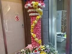 【過激画像】NMBメンの生誕スタンドフラワーがどう見てもポ○チン!!!!!