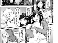 【エロ漫画】この娘は十分に実らせてから頂きます!鬼畜にしては気の長い計画だなぁ…