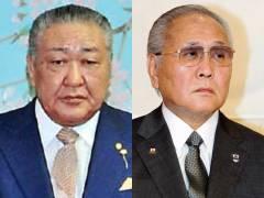 ボクシング山根会長と日大・田中理事長でキモカワならぬキモコワい新アンガールズ結成w