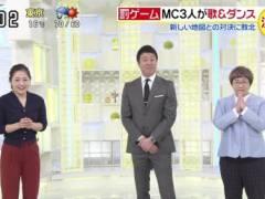 水卜麻美アナがピッタリパンツでムチムチの大きなお尻のラインがくっきりキャプ!日本テレビ女子アナ