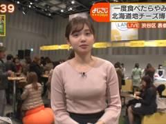 田中瞳アナ、ぴちぴちオッパイ浮き上がりブラ紐食い込む放送事故wwwwwwww