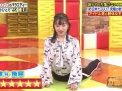 SKE48須田亜香里さん、うつぶせで大股開きとモリマン。