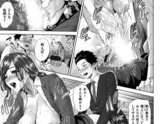 【エロ漫画】「野上君の童貞卒業式しよっか」先生が連れったのはラブホテルwww