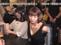 【悲報】相澤仁美(35)がおっぱい番長の面影ゼロのガリガリ老婆化